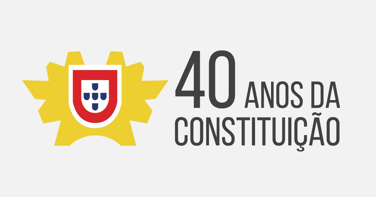 Artigo 40 constituicao